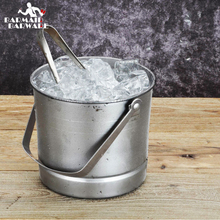 1.5L Premium Stainless Steel Ice Bucket with Strainer & Tong