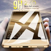 2pcs/Lot Explosion Proof Screen Protector For Huawei Ascend Honor 10 9 8 Lite 9X Pro 8C 8A 7C 7A 8X 7X Tempered Glass Film(China)