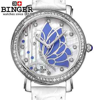 Switzerland Binger Women's watches fashion luxury watch leather strap quartz  butterfly diamond Wristwatches B-3019L-2 - DISCOUNT ITEM  49% OFF All Category