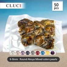 Смешанные случайные цвета жемчуг устрицы 50 шт. 6-8 мм saltwater akoya, 10 шт. в одном вакуумного мешка, большой сюрприз на вечеринке