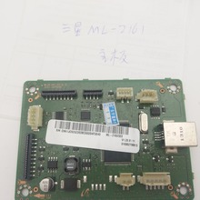 1pcs Motherboard Used Formatter Board For Samsung ML-2161 2161 2165 Printer ML-2165 Logic Mainboard ML-2161