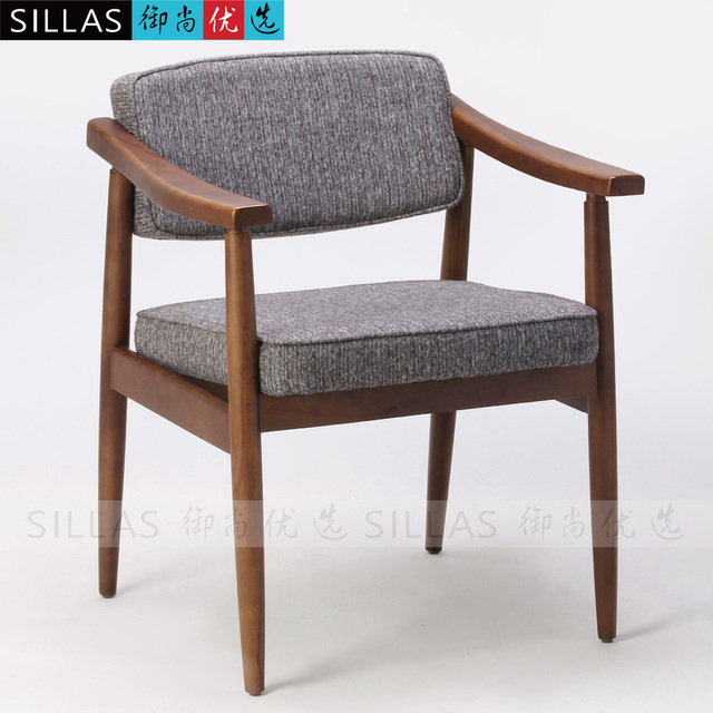 Good Nordic Wood Armchair Book Chair Conference Chair Leisure Chair Modern  Minimalist Japanese Style Furniture IKEA
