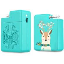 Mifa s1 Portable speaker 3.5mm Audio Plug Mobile Phone Speaker Hands-Free Stereo Mini  speaker for smart phone