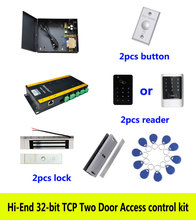 Hi-end access control kit,TCP two door+powercase+180kg magnetic lock+U-bracket+ID touch keypad reader+button+10 ID tag,kit-AT204