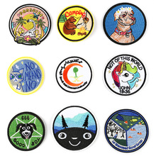 DOUBLEHEE Camping Round Animal Head Patch Embroidered Patches For Clothing Iron On Close Shoes Bags Badges Embroidery