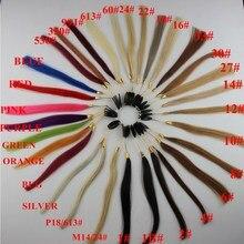 100% человеческих волос кольцо цвета/Диаграмма/для наращивания волос 25 различных цветов с эффектом омбре цветовой гаммы