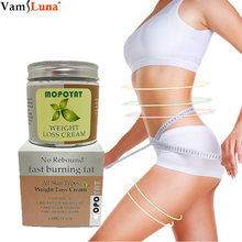 Body Fat Burning Massage Cream, Weight Losing, Slimming Cellulite Tightening Anti-Cellulite Slim Massage Cream, Slim Cream(China)