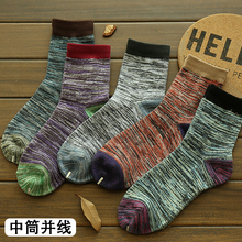 2016 New Hot Sale Cotton Stripe Harajuku Hip Hop Casual Sox Long Skateboard Socks Men's Street Boat Sock for Male 3WZ017