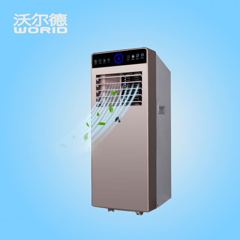 Itas2019 Portable Air Conditioner Mobile Fan 1 5p Cooling