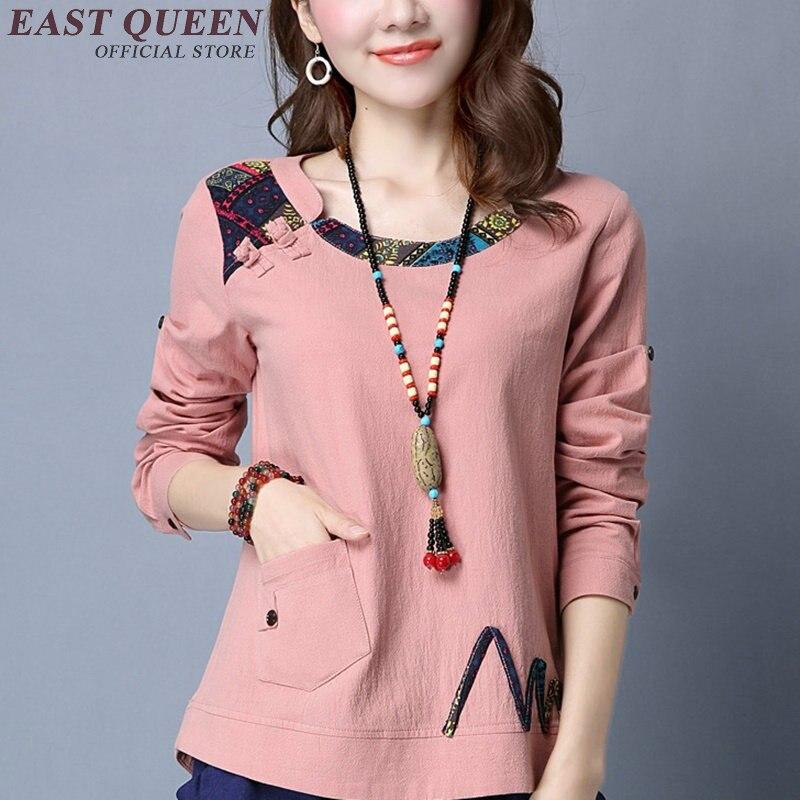 Chemisier chinois traditionnel chemise hauts pour femmes col mandarin chemise en lin oriental chemisier femme cheongsam top KK270