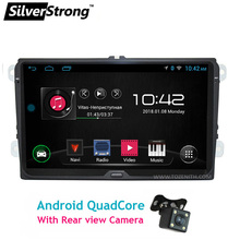 SilverStrong 9inch Android Car GPS For Passat B6 B7 Radio For Volkswagen Golf5 mk6 Navi V W Polo Touran Jetta mk5 mk6 – 67S