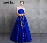 JaneVini Royal Blue Long Bridesmaid Dresses Satin A Line Sequins Gold Lace Applique Beading Floor Length Girls Formal Prom Gowns