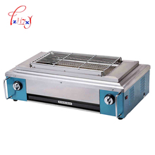 outdoor Infrared gas BBQ Grill Smokeless Barbecue LPG Cooking Stove non stick pan BBQ  portable barbecue oven YE102