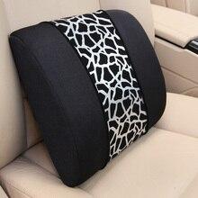 Cojín de cintura de coche para apoyarse en el cojín del coche de algodón estampado de leopardo memoria soporte de cintura tournure cojín trasero transpirable