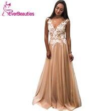 Вечернее платье трапециевидной формы с v образным вырезом и
