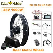 20 «4,0/26» * 4,0 жир Мотор колеса 48 в 1000 Вт Ebike комплект электрический велосипед комплект SAMSUNG 48 В 12A/LG 48 В 16A литиевая батарея MTB E велосипед