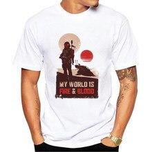 Brand 2017 Summer Men's t shirt Casual Star Wars T-Shirt The My world is Fire T Shirt Short Sleeve men Tops & Tees Shirt Hom