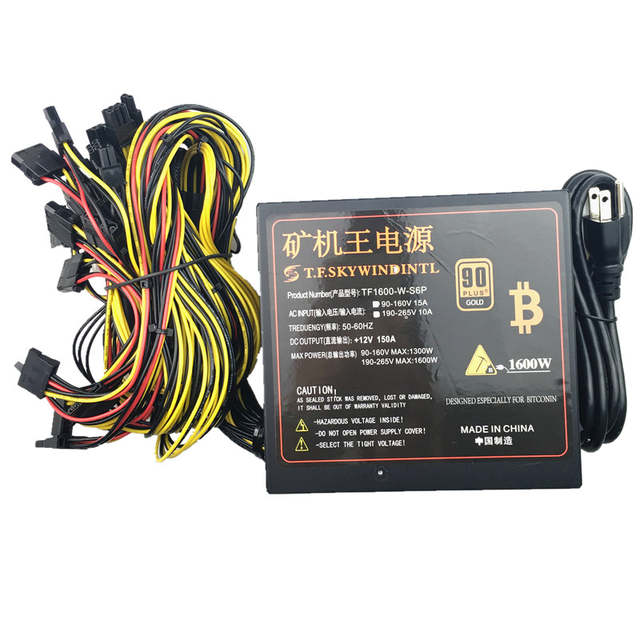 free ship 1600w power supply for asic bitcoin miner pico psu100v 110v 220v  antminer PSU 1600w max 1800w For Worldwide ATX Power