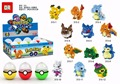 12 unids/set Dr Estrella Pokemon Charizard Mini Bloques Modelo de Subasta eevee pokemon jeni diy ladrillos de construcción de juguete bola regalo de los niños 315