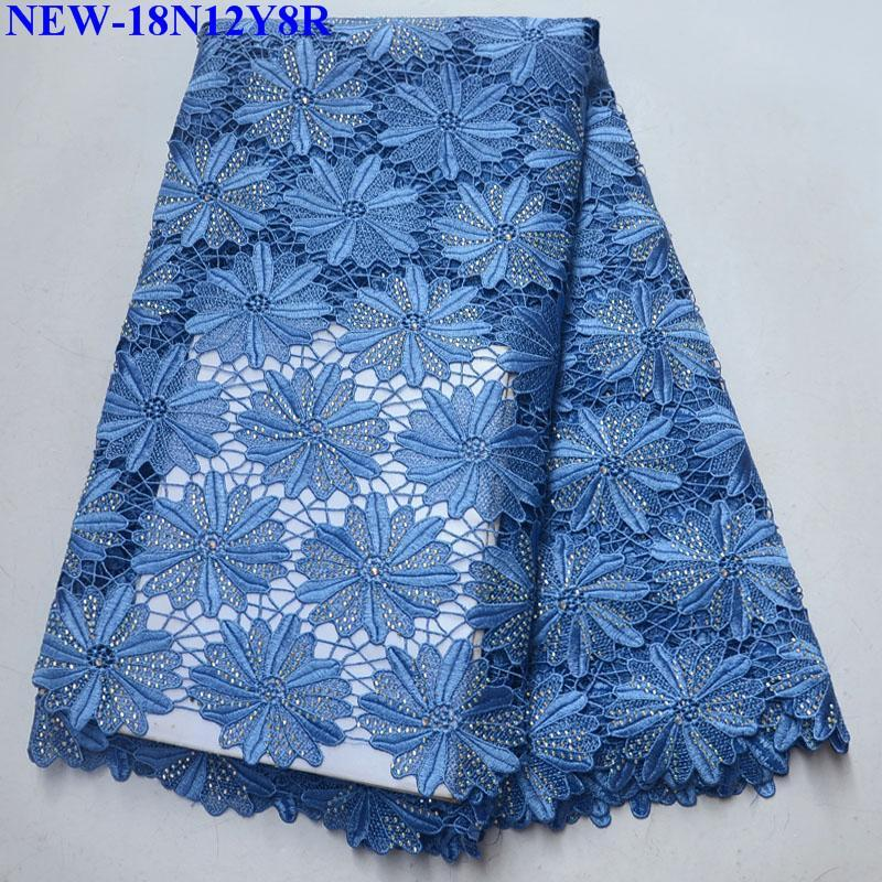 Sky Blue French Water soluble lace High Quality Tulle Lace Fabric For Bridal African Guipure Cord