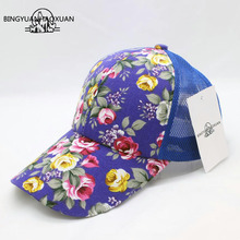 BINGYUANHAOXUAN 2017 New Casual Women Floral rose Acrylic Adjustable Baseball Cap Summer Fitted Snapback Girls Hats