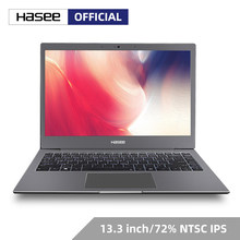 Hasee X3-D1 Laptop untuk Bisnis (Dual 3867U/8G RAM/256G SSD/13.3'' ips 72% NTSC) /Hasee Full Metal Case Notebook(China)