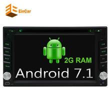 """Android 7.1 Car DVD Stereo 6.2"""" Double Din DVD Player GPS Navigation Radio Audio Player Bluetooth/WiFi/Mirrorlink/1080P Video"""