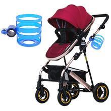 1Pc kerek műanyag baba babakocsi kiegészítők Kerékpár vizes palackok Rack Cup Holder Autó tároló doboz Tejes palack csésze ital palackok