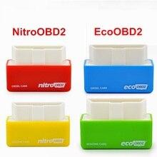 Ваш собственный водитель! Автомобильный чип Тюнинг Комплект улучшения производительности NitroOBD2 EcoOBD2 Plug& драйвер OBD2 Интерфейс Nitro OBD2 эко OBD2