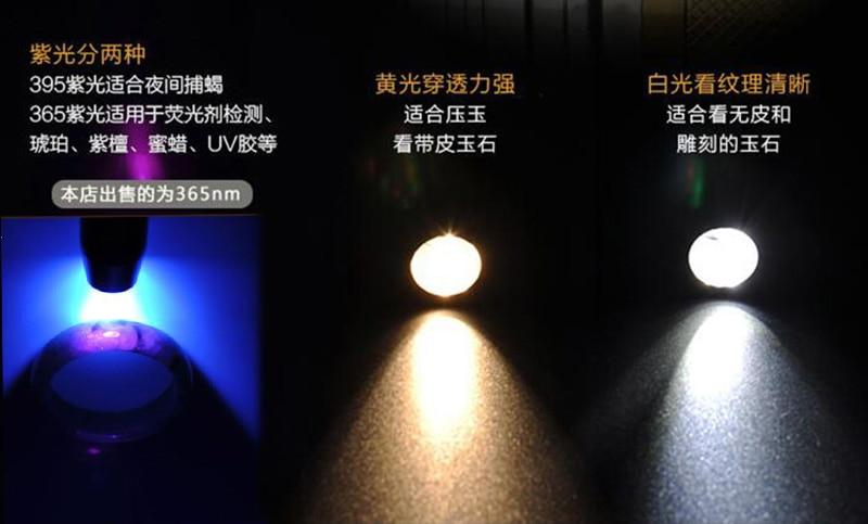 Details about  /365nm 395nm UV Yellow White Light LED USB Flashlight Identification Jade Battery