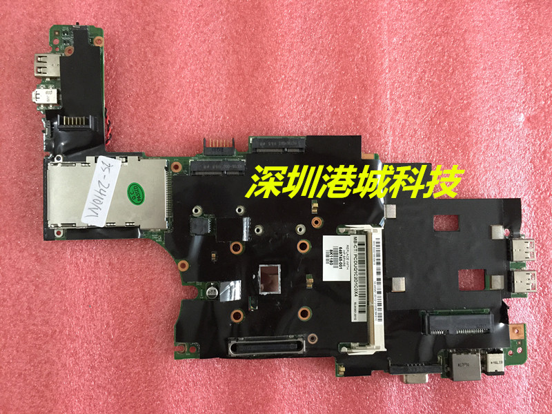 649746-001 Free Shipping for HP 2760P laptop motherboard I5-2520M QM67 Onboard CPU DDR3 integrated motherboard