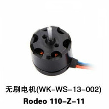 Walkera Rodeo 110 Brushless motor(WK-WS-13-002) Rodeo 110-Z-11 Free Track Shippi