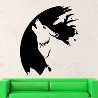 벽 스티커 비닐 데칼 늑대 동물 아트 유화 아티스트