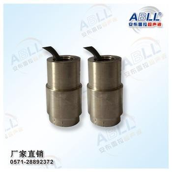 Ultrasonic Transducer An brera DYA-200-01J Transducer Probe for Ultrasonic Gas FlowmeterUltrasonic Transducer An brera DYA-200-01J Transducer Probe for Ultrasonic Gas Flowmeter