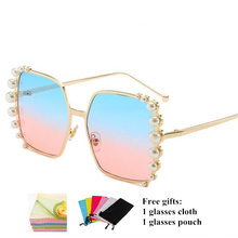 COOLSIR Luxury Oversized Sunglasses Venetian Pearl Decoration Women Square Brand Designer Gradient Shades UV400