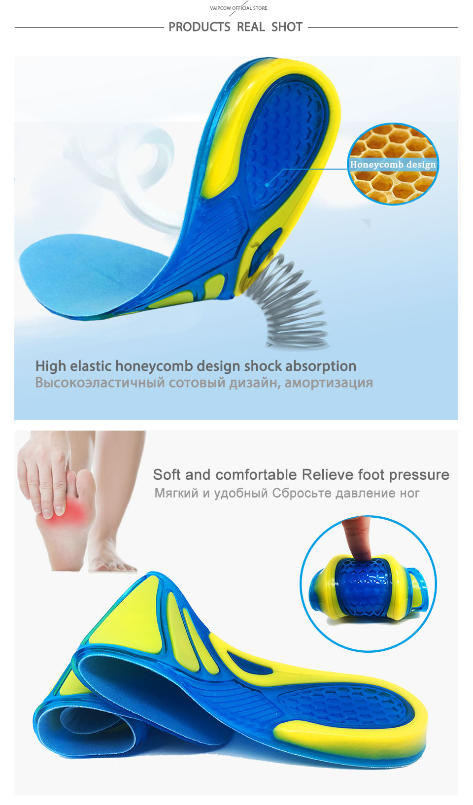 High Quality Silicone Sports insoles details 4