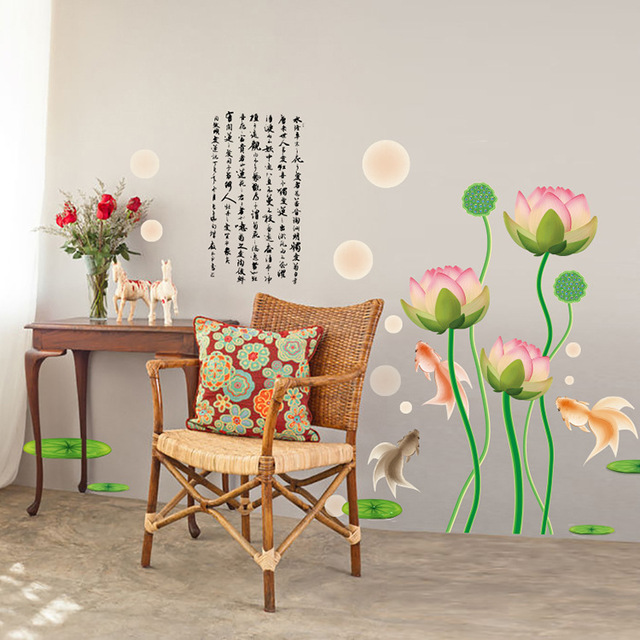 Large China Lotus Wall Sticker Plants Adhesive Papers Removable Home  Bedroom Decoration Pink Flower Decals Part 51