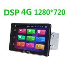 Joying Android 8,1 2 din Автомобильный радиоплеер с DSP 4 Гб + 64 Гб gps 10,1 «ips Универсальный головное устройство gps SWC HD BT Встроенный 4G autradio