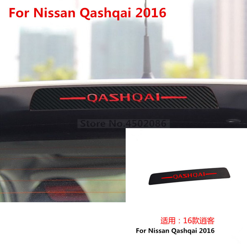 For Nissan X-Trail Brake Light Sticker 3D Carbon Fiber Stop Lamp Decal 2014-2016