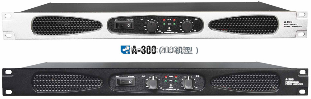 powerfull professional amplifier a 300 digital class d amplifier audio power amplifier series a. Black Bedroom Furniture Sets. Home Design Ideas