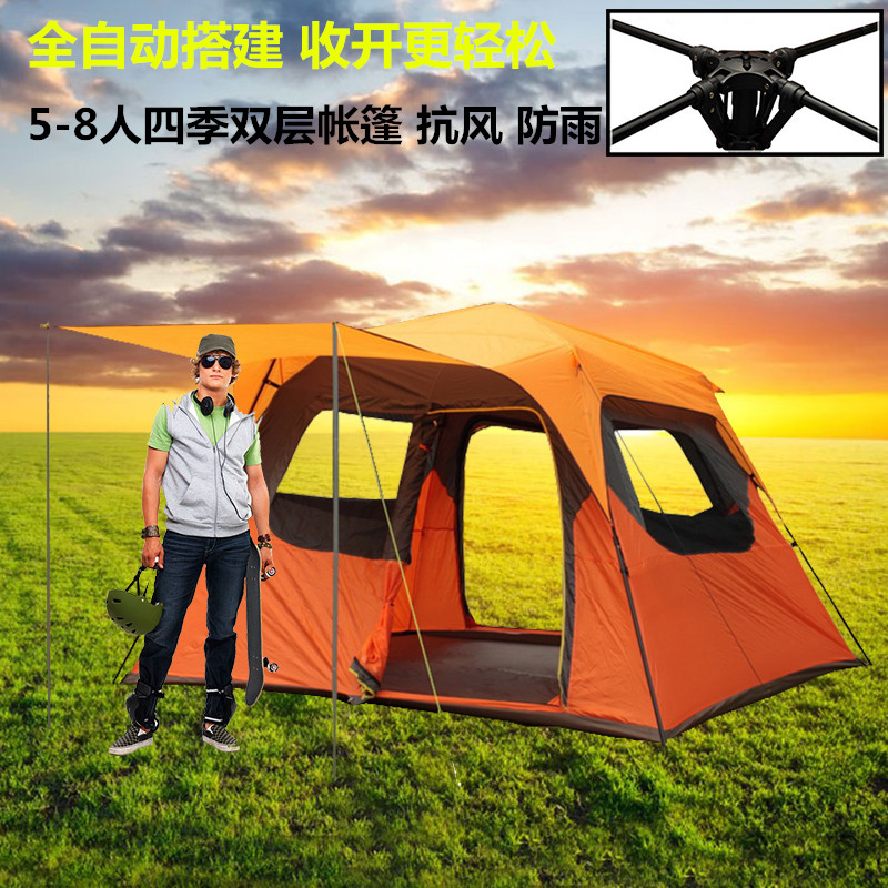 Alltel hot sale 5 6 8 person double layer 4 season automatic park BBQ family party hiking fishing beach outdoor camping tent 5 6 person huge 2 layer automatic rainproof sunshade shelter hiking travel fishing beach family awning outdoor camping tent