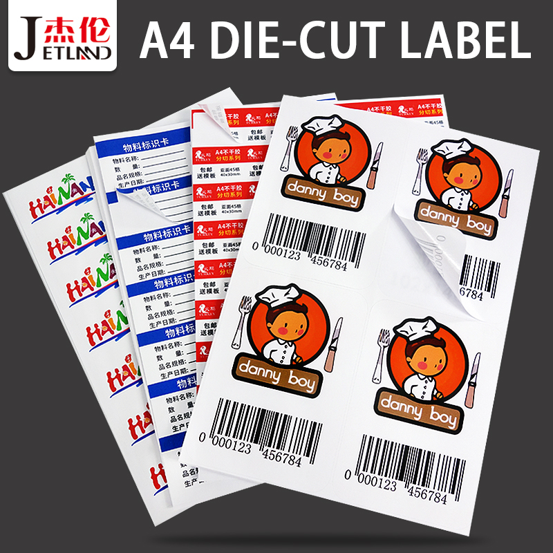 Jetland A4 Address Label Sheets Self Adhesive Shipping FBA Stickers  Laser/Inkjet Printer, Die-cut Stickers, 50 /Pack