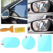 2 шт. автомобильная пленка против дождя, водоотталкивающая пленка для автомобиля, зеркальное стекло, прозрачные пленки, анти ослепляющее зеркало заднего вида, противотуманная непромокаемая пленка