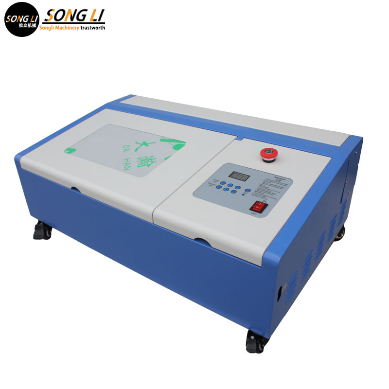 MChuang 3020 50w Small Laser Engraving Machine Upgraded Version Of The Computer Stamp Laser Cutting Machine Advertising Acrylic