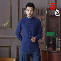 Summer New Navy Blue Chinese Traditional Men's Mandarin Collar Solid Cotton Long Sleeve Kung Fu Shirt Coat M L XL XXL XXXL D01