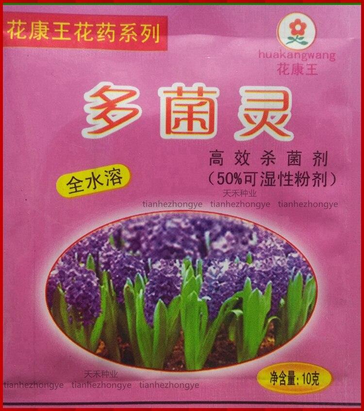 10g/package Pest Control Flower fertilizer Carbendazim, Disinfection transplanting seedlings, improve germination and survival