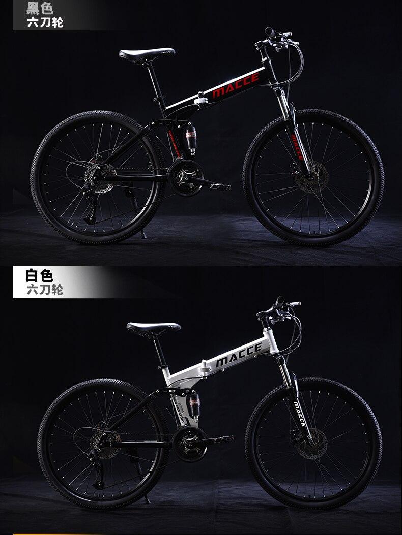 New brand 24/26 inch wheel carbon steel 21/24/27 speed mountain bike outdoor downhill BTX bicicleta disc brake folding bicycle