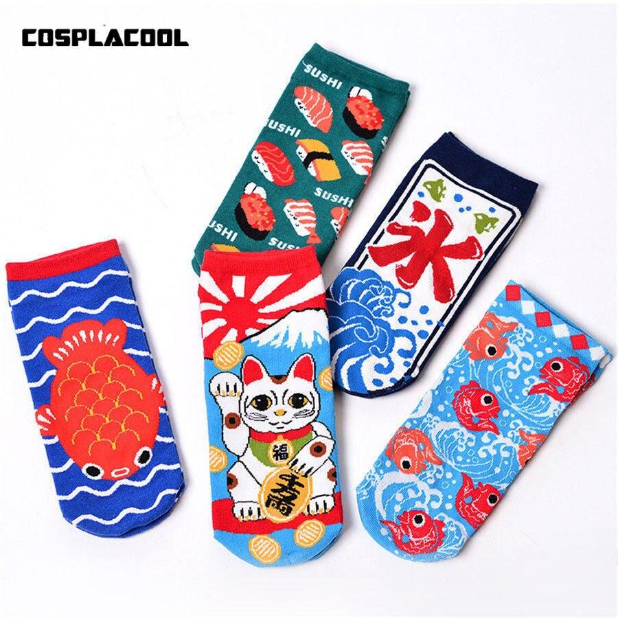 Women's Cartoon Socks Creative Printing Cat Fish Sushi Pattern Art Funny Socks Calcetines Japan Fashion Harajuku Cute Socks Meia