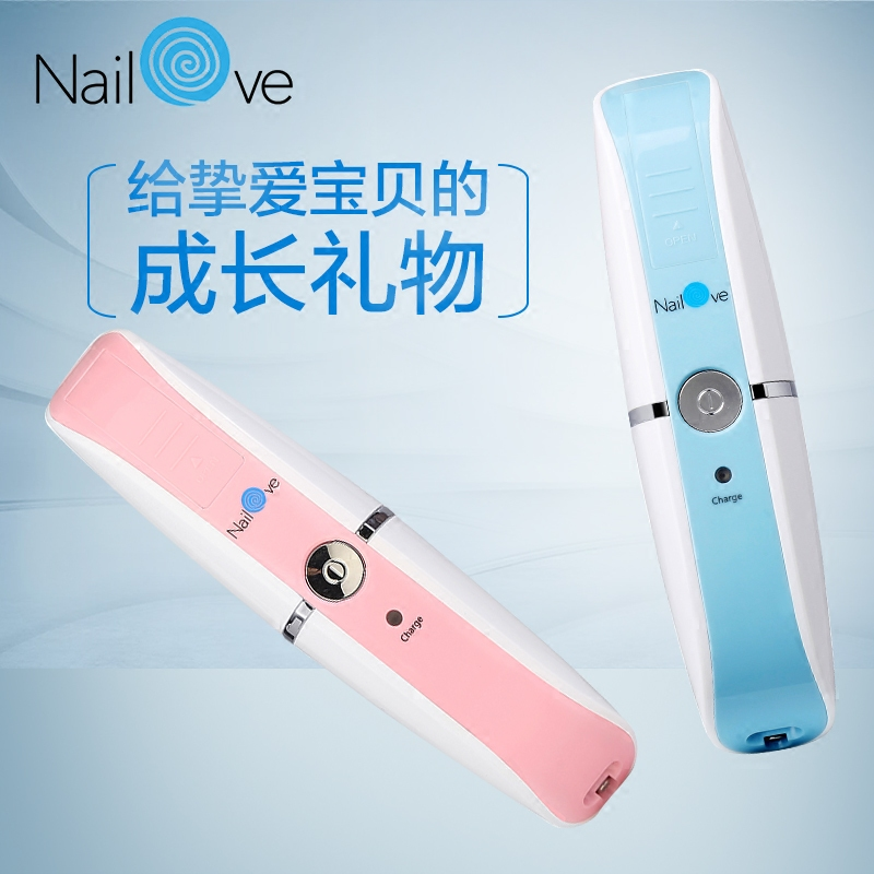 Nailove child safety charging electric nail clipper Nail Scissors Nail for children quickly baby stroller nail clipper cuticle nipper cutter stainless steel pedicure manicure scissor nail tool for trim dead skin cuticle