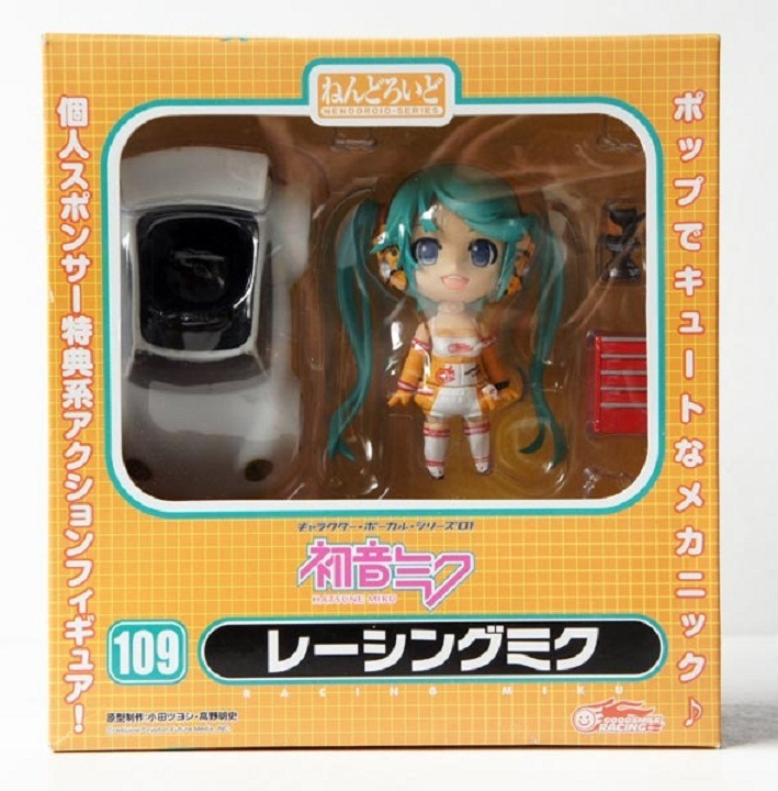 The animation wholesale 109# car racing Miku Hatsune Q edition boxed set of clay